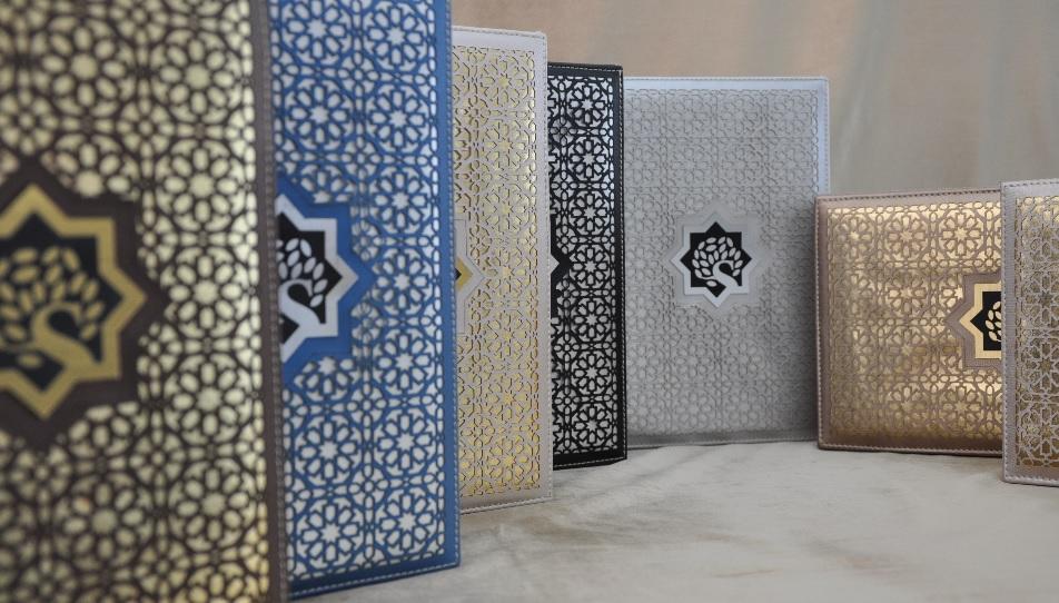 Coffret cadeau marocain